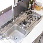 Kastenwagen Mooveo Van 54DB - Küche