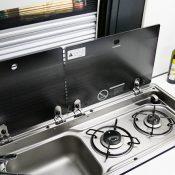 Mooveo Van 54DB Küchenbereich-Ansicht 3